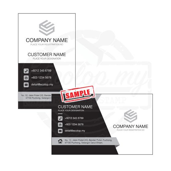 ecolop Namecard design-2