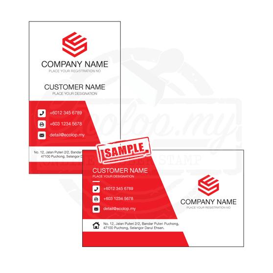 ecolop Namecard design offset-2